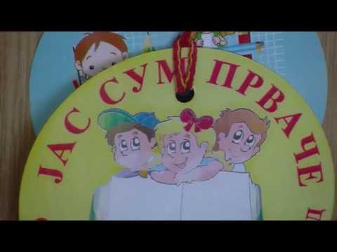 ТВМ Дневник 02.09.2019