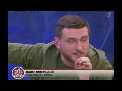 Хейтер Павел Пятницкий | Пусть говорят 5 часть | Диана Шурыгина