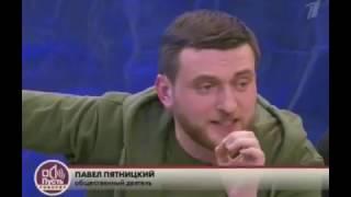 Хейтер Павел Пятницкий   Пусть говорят 5 часть   Диана Шурыгина