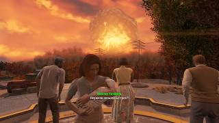 Fallout 4 01 - Суровое выживание