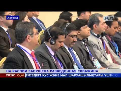 «КазМунайГаз» и индийская ONGC Videsh Ltd запустили совместный проект