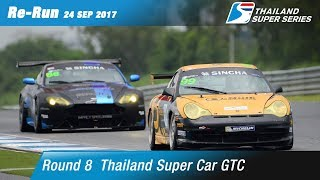 Thailand Super Car GTC Round 8 @Chang International Circuit Buriram