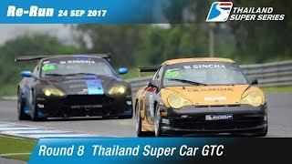 Thailand Super Car GTC Round 8 @Chang International Circuit Buriram