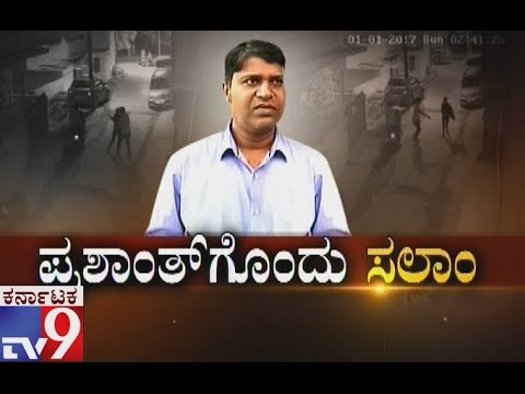 Prashanthgondu Salaam - Bangalore Molestation: Prashanth Francis React Incidence