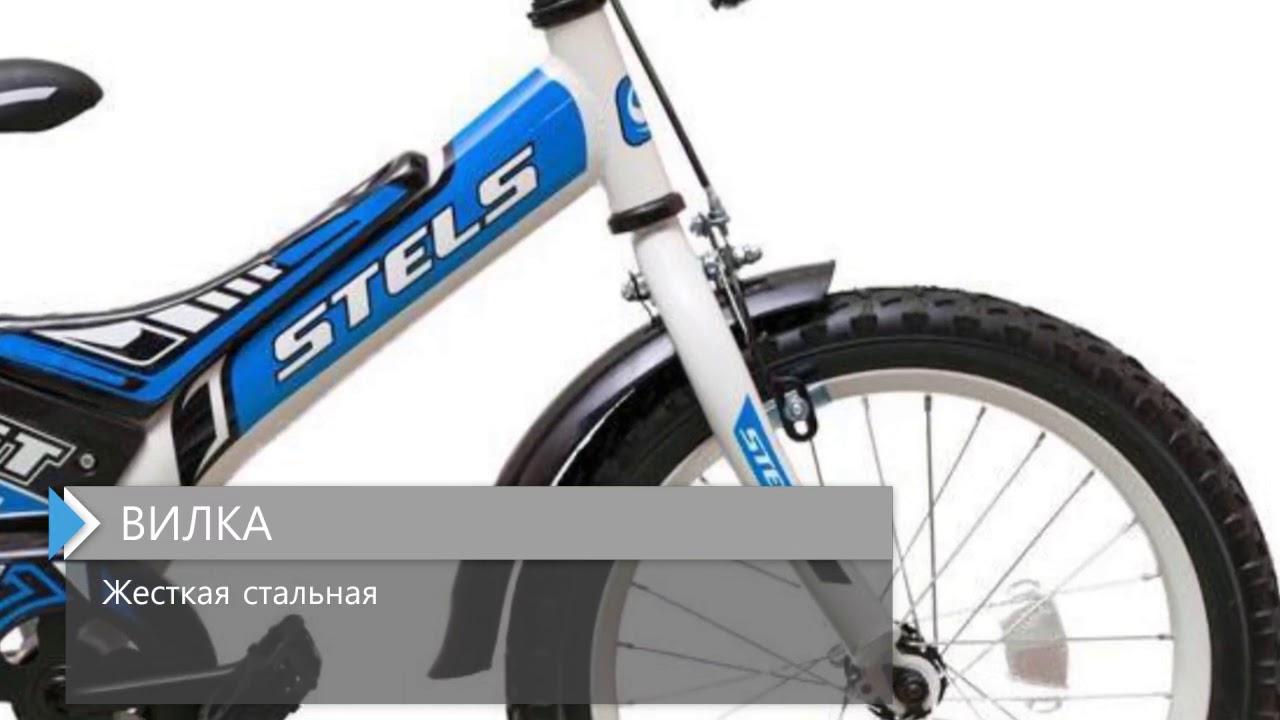 Интернет-магазин велосайт. Ру предлагает вам купить велосипед trek jet в москве. У нас широкий выбор и самые выгодные цены. Колёса 16 дюймов.