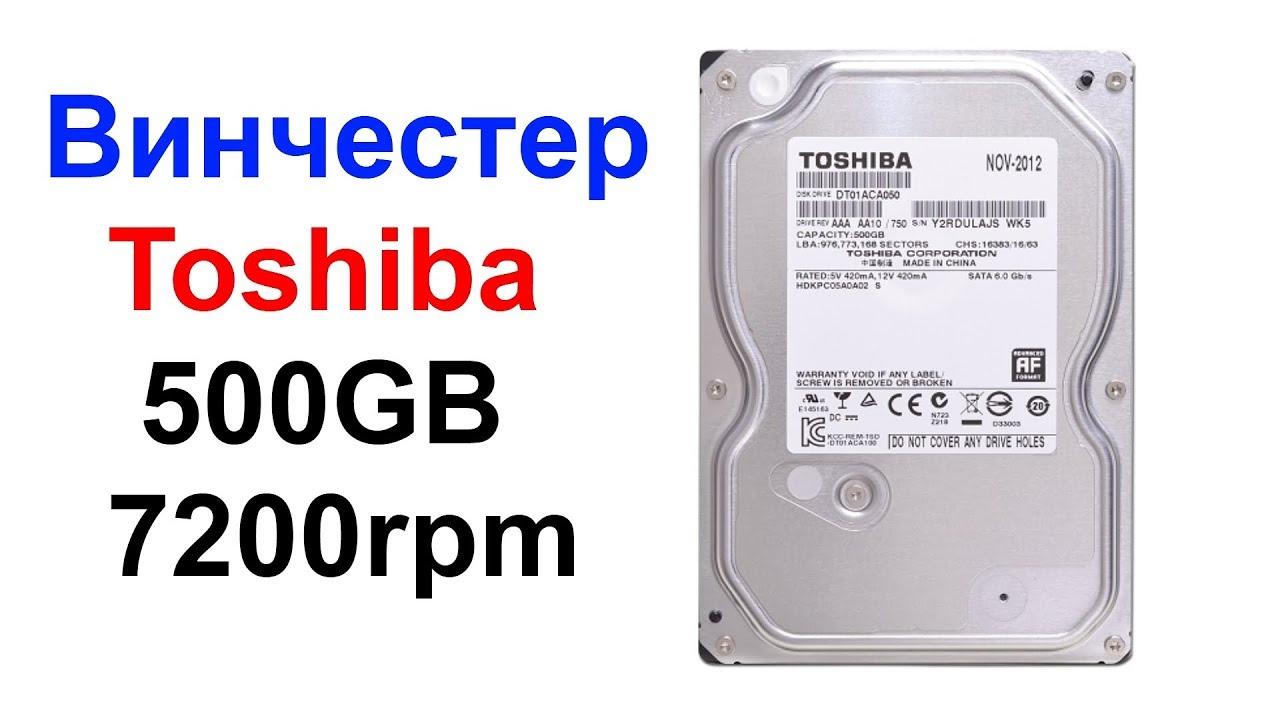 У нас можно купить hdd жесткие диски в харькове по самой низкой цене. Жесткий диск для ноутбука 500gb seagate barracuda (st500lm030)код:
