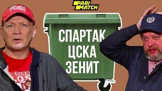 Фото Дерби 2.0 - «Спартак» с Промесом, ЦСКА без Акинфеева - результат один