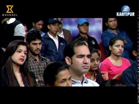 साझा सवाल - Sajha Sawal - फ्री भिसा, फ्री टिकट