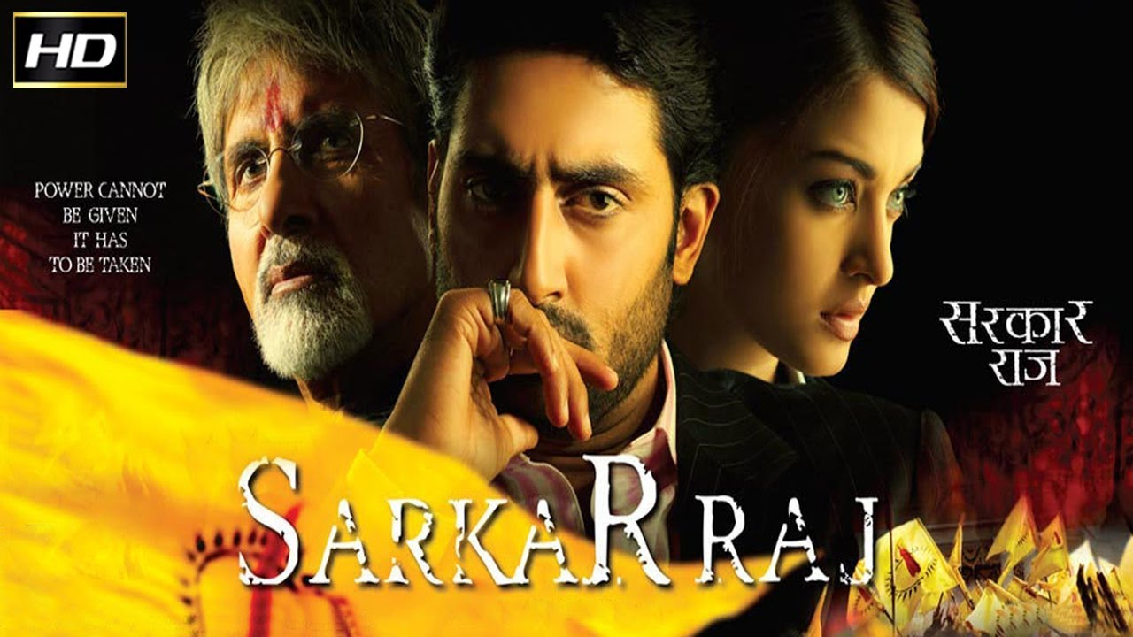 Sarkar (2005) full movie aqif fast movies bollywood movies.