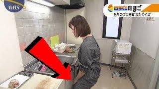 Sekali Coba Bikin Ketagihan!! Alat Unik ini Mampu Memuaskan Setiap Wanita Saat Di Dapur! Bikin Betah