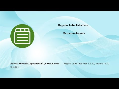 Joomla Tabs от Regular Labs