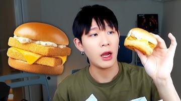13년만에 나온 맥도날드 신메뉴, 필레오피쉬버거 먹방 리뷰 ㅋㅋㅋ