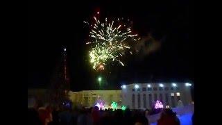 Карпинск Новый Год 2016 (Фейерверк)