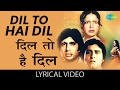 Dil To Dil Hai Dil