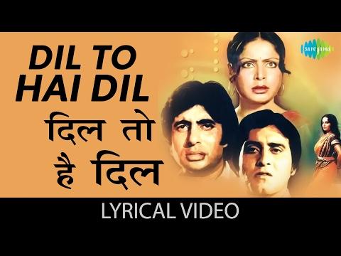 Dil To Hai Dil with lyrics | दिल तोह दिल है गाने के बोल | Muqaddar ka Sikandar | Rekha, Amitabh