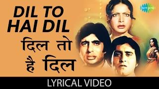 Download lagu Dil To Hai Dil with lyrics | दिल तोह दिल है गाने के बोल | Muqaddar ka Sikandar | Rekha, Amitabh