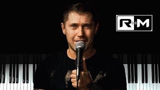 Rадиомосты - Тихо (official video)