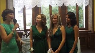 Ведущая Пахомова Ольга - изумрудная свадьба.