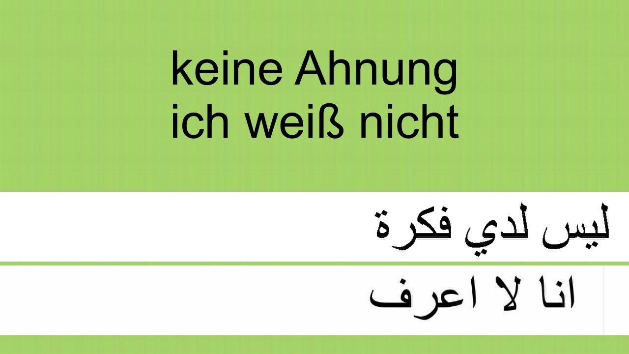 Arabisch Und Deutsch