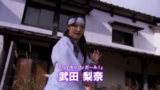 映画『デッド寿司』は、ビデックスJPで配信中! http://www.videx.jp/de...