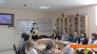 """В учебном центре """"Профессионал"""" прошла встреча специалистов по охране труда"""