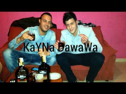 MR Hou Cha 100% KaYNa DaWaWa