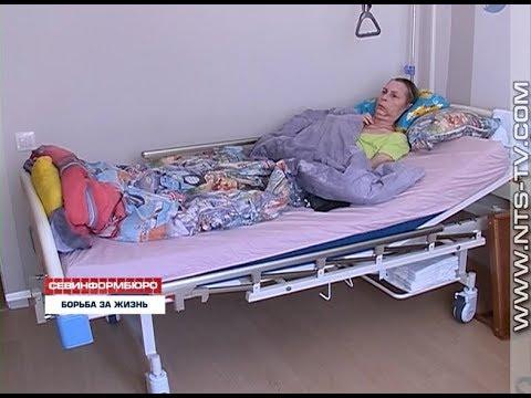 02.07.2018 Севастопольский онкодиспансер оштрафован на 111 тыс. р. за необоснованный отказ в лечении