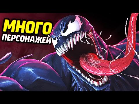 ВЕСЕЛИМСЯ в Marvel: Битва Чемпионов!