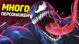 видео Marvel Битва Чемпионов: скачать взломанную версию игры на Андроид
