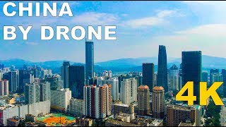 【China by Drone #11】Shenzhen Futian Skyline 深圳福田航拍