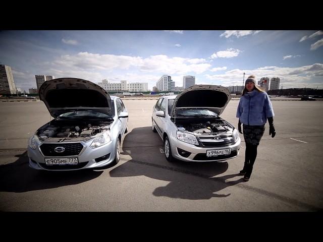 Фото к видео: Лада Гранта vs Datsun on-Do