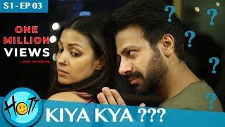Couple of Mistakes - Kiya Kya Hai? | S01-EP03 | HOTT Studios | Karan Veer Mehra | Barkha Sengupta