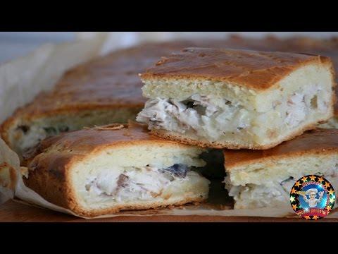 Пирог со Скумбрией. Вкуснятина !