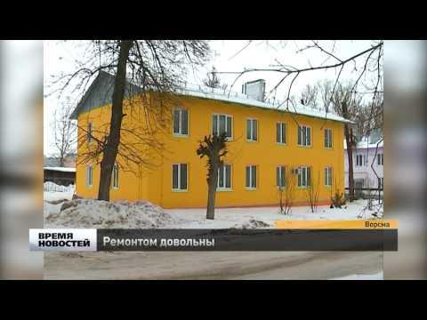 Капитальный ремонт домов в Ворсме Нижегородской области