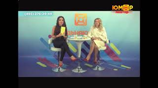 #Настроение Life от 09 04 2018 в гостях Мария Кравченко и Никита Кузнецов