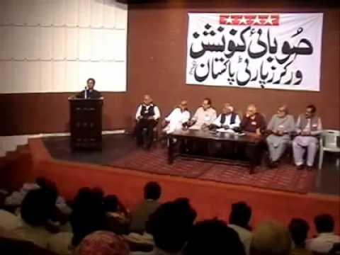 MAIN BAGHI HOON ( Dr Khalid Javed Jan )