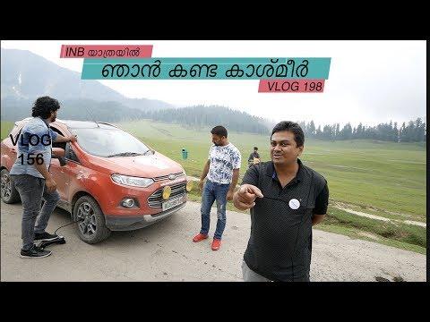 inb-യാത്രയിൽ-ഞാൻ-കണ്ട-കാശ്മീർ-|inb-trip-experience-sharing-part-9