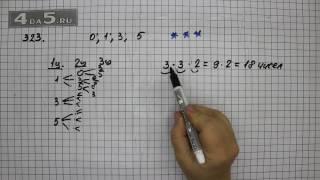 Упражнение 323. Математика 5 класс Виленкин Н.Я.