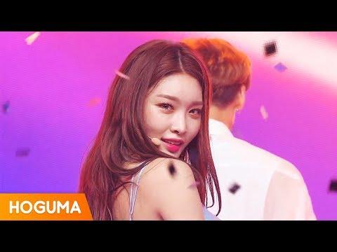 청하 (CHUNG HA) - Love U 교차편집 (stage mix)