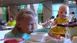 Ярослава и Кукла Беби Бон. Ужинаем в отеле и играем в игровой комнате. Видео для детей - Baby Born