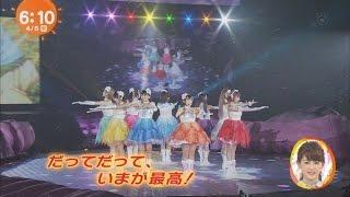 ラブライブ!めざましテレビで東京ドームFinal lovelive特集