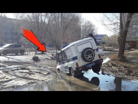 Что творится на дорогах. Авто приколы, неудачи и необычные случаи на дороге. №12 - Видео онлайн