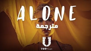 alone lyrics halsey big sean