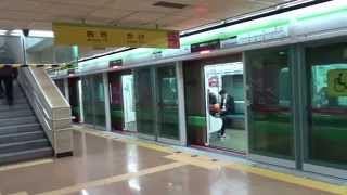 Ticket purchase and subway ride in Busan, South Korea