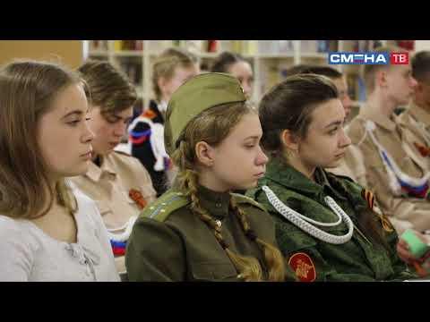 Форсайт-сессия на образовательном проекте «Я-гражданин» в ВДЦ «Смена»