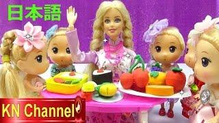 chi tr em Bp b Barbie LP HC TING NHT  tp 1 Nghi thc trong n ung Kids toys