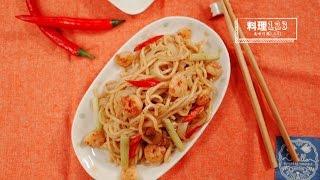 蝦仁炒麵 | Stir-Fried Noodles with Shrimp | 料理123