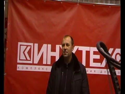 Олег (Тамбов) - ИНЖТЕХсервис, отзыв о покупке шиномонтажного стенда, оборудования для автосервиса