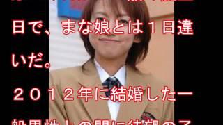 フジテレビの戸部洋子アナウンサー(36)が24日午後7時45分に東...