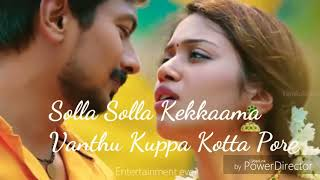 Onna kalanthuthan-love song-female love-tamil whatsapp status song